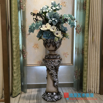European-style American floor-to-ceiling large vase simulation flower suit flower living room decorative flower ornaments home accessories decoration