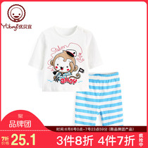 Youbei Yi children seven sleeve suit summer summer air conditioning clothing cotton thin baby cotton two-piece thin section