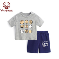Ubei children's cotton short-sleeved set boys and girls cartoon clothes thin baby summer wear casual two-piece set