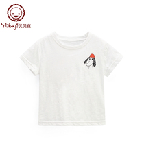 Youbei Yi childrens round neck T-shirt summer thin section boys and girls summer cotton clothes baby casual shirt