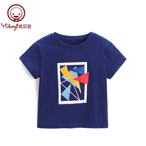 Uberi boys casual short-sleeved T-shirt summer children's round-necked top baby summer clothes for small and medium-sized children thin