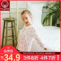Youbei girls long-sleeved home service cotton baby summer thin childrens pajamas set in large children