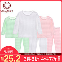 Youbei Yi childrens home service suits boys and girls thin section breathable air conditioning clothing baby summer cotton pajamas