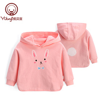 Youbei Yi girls cartoon hooded sweater children's autumn cotton models pullovers baby casual western shirt