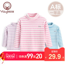 Excellent Bei Yi children in the high collar bottoming shirt boys and girls casual shirt baby autumn clothes in the Big children warm clothes