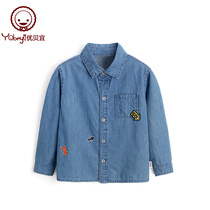 Youbei children's cotton denim shirt boys and girls spring and autumn casual shirt baby autumn cardigan shirt
