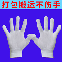 Nylon line gloves moving packing protective gloves work white gloves wear-resistant non-slip women's labor gloves