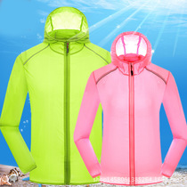 Outdoor couple skin clothing spring models men and women long-sleeved skin windbreaker ultra-thin UV sun protection clothing