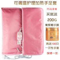 Hand care package thermostat electric heating gloves foot protection hand care wax hand Film hand maintenance gloves