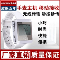 Willow Sheng Watch caller teahouse restaurant wireless internet cafe Bar Clubhouse Cafe Chess room VIP bag room service Bell Bank emergency alarm Old man one-click Caller