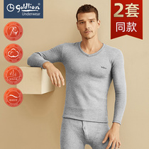 Jin Li to thermal underwear men plus velvet thick suit autumn clothes qiuku men self-heating base cotton sweater 2 suit