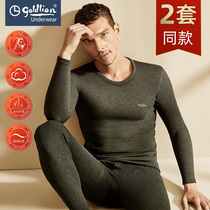 Jin Li to men's thermal underwear suit plus cashmere thickening winter fever autumn clothing autumn pants men's cotton sweater 2 set