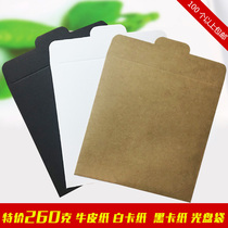 300g special paper black card paper white card paper disc bag vinyl disc packaging CD paper bag CD envelope