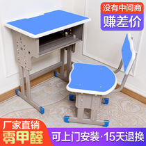 Bulk primary and secondary school students school desk chair school hosting cram school training class desk children writing desk single
