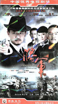 Large anti-Japanese TV series General 8dvd Huang Haibo Chen Shishu Yang Zhigang starring Wei Zi