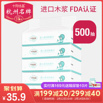 October crystallization baby pumping paper baby dedicated soft paper towel neonatal dedicated soft tissue 100 pumping * 5 package
