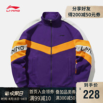 Li Ning Wei mens 2019 new cardigan long-sleeved jacket top loose mens autumn knitted casual top