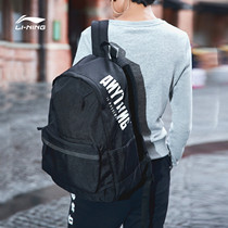 Li Ning shoulder bag men bag handbags new sports fashion reflective bag student sports bag ABSN276