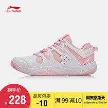 Li Ning badminton shoes shoes New wear-resistant non-slip low to help spring and summer sports shoes aytn024