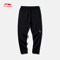 Li Ning Wei pants ladies 2019 new fashion casual pants ladies autumn loose-fitting knitted sports pants