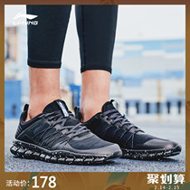 Li Ning fitness shoes mens shoes 24h lightweight wear-resistant non-slip support training shoes ink low to help professional sports shoes