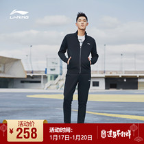 Li Ning sports suit mens training cardigan no hat sweater suit fashion casual sportswear