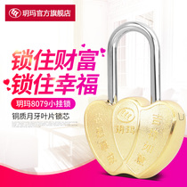 Yue Ma padlock home small lock straight open the cabinet door luggage anti-theft lock dormitory lock