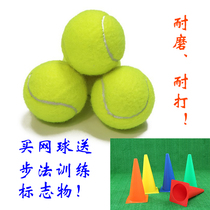 Tennis tennis training ball tennis ball high elastic training ball tennis training equipment Jian Xi authentic