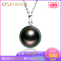Oushi man G18K gold Tahitian black pearl pendant single clavicle necklace genuine send mother Sea Dream