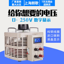 Contact voltage regulator 220V single-phase 5000W auto 5kW AC power supply digital 0-250V adjustable transformer