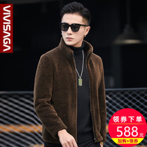 Winter fur one mens leather leather double-sided wear sheep sheared coat short casual jacket fur coat