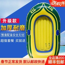 Double single kayak inflatable boat rubber dinghy increases thickened fishing boat air cushion charge boat