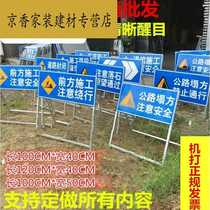 Construction in front pay attention to safety folding reflective road construction signs warning signs traffic signs