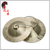 Dana instrument wide cymbal cymbal copper cymbal gong cymbal 33 cm diameter all specifications have