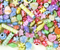 Amblyopia beads mixed Cartoon beads a bag of 200 or so kinds of 20 kinds of crystal beads