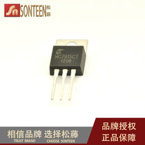 Loose rattan) MC7915CT TO-220 15V 1A three-terminal regulator large chip(10pcs)