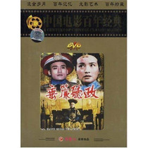 (Original◆genuine)old movie century classic curtain listening 1dvd Liang Jiahui Liu Xiaoqing