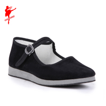 Red dance shoes 1004 Jiaozhou shoes national dance shoes dance clothing dance shoes Yangko shoes soft shoes
