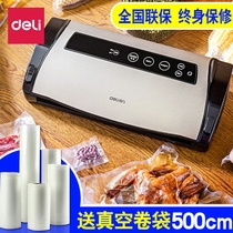 Effective household vacuum machine packaging machine wet and dry food vacuum size automatic commercial packet sealing machine