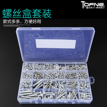 Household screw set semicircular head cross Hexagon screw nut nut bolt screw gasket m3m4m5