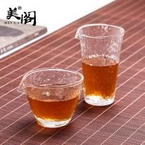 American Pavilion Hammer thickened heat-resistant glass Fair cup kung fu tea Hai Gong cup tea tea ceremony spare parts