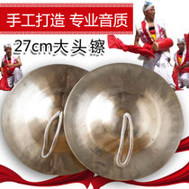 Xuan Crane musical instrument gongs and drums cymbals copper cymbals cymbals 27 cm big head cymbals instrument cymbals ring copper material