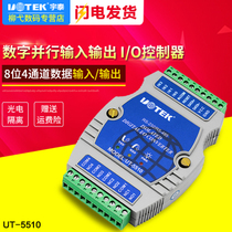 Yutai ut-5510 Digital 4-channel Opto-isolated input 4-channel relay output I O controller