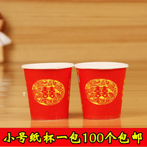 Trumpet Dragon and Phoenix Wedding paper cup wedding banquet Festive disposable cup thickening toast Cup wedding supplies
