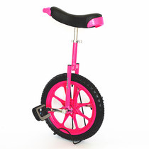 Rottweiler h03 thickened double color circle childrens puzzle wheelbarrow fitness competitive monocycle Bicycle Sports