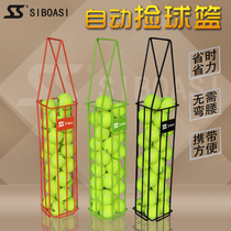 Authentic spoasi tennis pick up the ball basket 42 loaded ss-401 automatic pick up the ball box iron tennis box