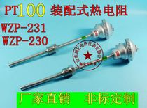 WZP-230 WZP-231 PT100 Platinum thermal Resistance PT100 temperature sensor fixed threaded thermal resistance