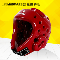 Kang Rui adult children taekwondo head helmet hat boxing Sanda headgear molding protective gear supplies