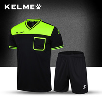 Kelme Football Referee Service Short sleeve set male and female professional competition referee jersey Equipment k15z221