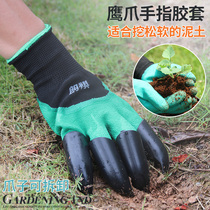 Long Qi protection waterproof vegetable gardening gloves latex dipped claws garden digging mud digging digging